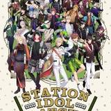 山手線の各駅がアイドルに 小野賢章、田丸篤志、島崎信長ら出演の「STATION IDOL LATCH!」始動