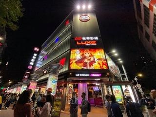 台湾の劇場入口