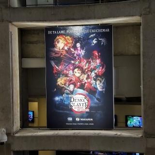 フランスの劇場ポスター