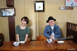 豊崎愛生が漫画&グルメを深掘りする冠番組、5月30日から放送 ゲストに久住昌之、マキヒロチ