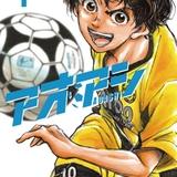 Jユースが舞台のサッカー漫画「アオアシ」22年春放送でTVアニメ化