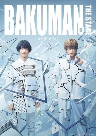 「バクマン。」舞台化 サイコー役に鈴木拡樹、シュージン役に荒牧慶彦で10月上演