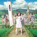 7月の「金曜ロードショー」は、細田守監督作品を3週連続放送 「竜とそばかすの姫」公開記念