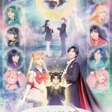 ミュージカル「セーラームーン」最新作「かぐや姫の恋人」全キャスト&メインビジュアル発表