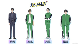 水球アニメ「RE-MAIN」に緑川光、花江夏樹らの出演が決定 主題歌はENHYPEN、仲村宗悟が担当