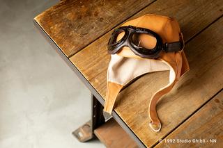 「紅の豚」ポルコの帽子を再現 コラボアイテム6月18日から発売