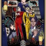 「賭ケグルイ」河本ほむら・武野光らが原作 ポーカーモチーフのメディアミックスプロジェクト始動