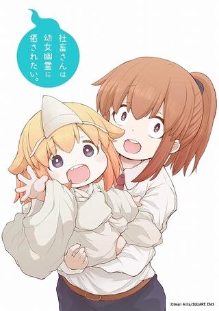 原作単行本5巻が本日6月11日発売