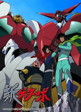 「ゲッターロボ」OVA3作、6月18日から無料配信 最終章「アーク」主役の内田雄馬からコメント到着