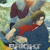 「Bright:Samurai Soul」ティザーアート
