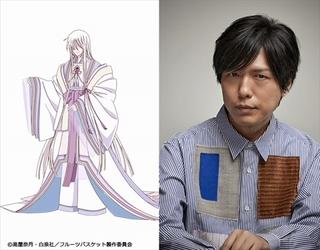 「フルバ」神様役に神谷浩史「プレッシャーでしたが、とても光栄なこと」