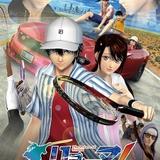 「テニプリ全国大会篇セレクション」が第2クールに突入 「リョーマ!」公開直前、直後には特番も放送