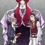 3人のキャラクターが描かれた「グリム」プロジェクトのティザーアート