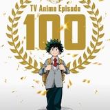 【今期TVアニメランキング】通算100話「僕のヒーローアカデミア」が首位