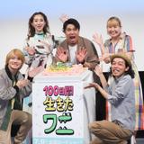 神木隆之介、木村昴とは「のび太の恐竜2006」以来の共演 誕生日を率先して盛り上げる