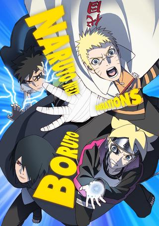 「BORUTO」が7月から新章「カワキ編 大筒木覚醒」に突入 ボルトたちとジゲンの最終決戦の幕が上がる