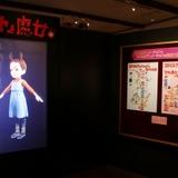 ジブリ美術館、コロナ禍の休館を経て営業再開 新企画展示はフル3DCG「アーヤと魔女」制作舞台裏を紹介