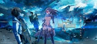 メディアミックスプロジェクト「Deep Insanity」始動 TVアニメは下野紘、ゲームは梅原裕一郎出演