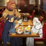 「異世界食堂2」今秋放送 常連客が食事を楽しむエピソードビジュアル公開