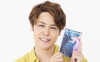 宮野真守が「竜とそばかすの姫」原作小説の冒頭を朗読する動画公開 映画本編では2役演じる