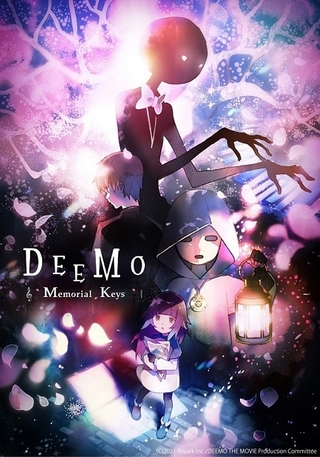 劇場アニメ「DEEMO」に佐倉綾音と鬼頭明里が出演決定 第2弾キービジュアルも公開