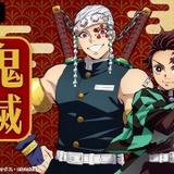 アニメ「鬼滅の刃」新情報発表の特別番組、7月13日配信 花江夏樹、小西克幸が出演