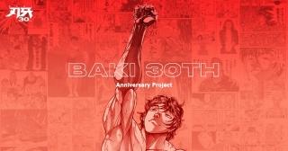 漫画「刃牙」シリーズは9月で連載30周年!