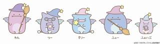 新キャラクターの伝説の魔法使い。わん、つー、すりー、ふぉー、ふぁいぶ