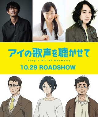 津田健次郎、大原さやか、浜田賢二も出演決定