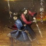 【今期TVアニメランキング】「キングダム 第3シリーズ」首位 5位に「うらみちお兄さん」