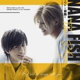 舞台「BANANA FISH」後編は22年1~2月上演 藤田玲、谷口賢志が新たに出演