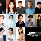 「ワイスピ」最新作の吹き替え版に中村悠一、神谷浩史、浪川大輔ら参戦