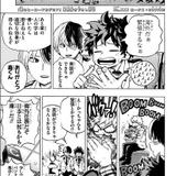 劇場版「ヒロアカ」入場者特典コミックス収録の描き下ろし漫画を一部公開