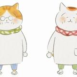 ショートアニメ「トラとミケ」Twitterで8月5日から配信 どて煮屋営む老姉妹ネコのほのぼの物語