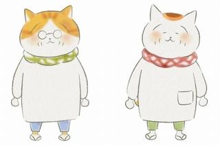 漫画「トラとミケ」がショートアニメ化
