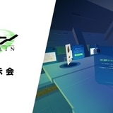 「ゼーガペイン」15周年記念バーチャル展示会開催 デジタルフィギュアや原画など展示