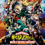 劇場版第3弾「僕のヒーローアカデミア THE MOVIE ワールド ヒーローズ ミッション」8月6日公開