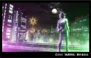 夜の風都の町にたたずむ左翔太郎を描いたイメージボード