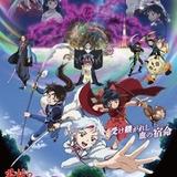 「半妖の夜叉姫 弐の章」麒麟丸の娘りおん役に藤田咲 PV、キービジュアルなども公開