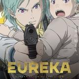 「EUREKA/エウレカセブン」11月26日公開決定 前作から10年後の世界を描く特報第3弾など公開