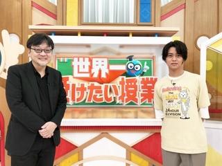 講師はアニメーション監督・細田守 高橋海人がクイズに挑戦