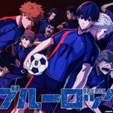 サッカー漫画「ブルーロック」22年にTVアニメ化 浦和希、海渡翼、小野友樹、斉藤壮馬が出演