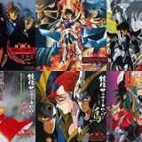 「鎧伝サムライトルーパー」関連アルバム全10作品のサブスクリプション配信がスタート