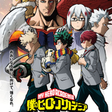 【今期TVアニメランキング】「ヒロアカ」第5期が首位 21日放送回から新章突入