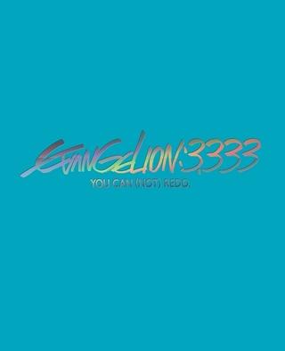 「EVANGELION:3.333」映像ソフト収録の再撮影メイキング映像公開