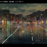 ニャリウッドの街並み、夜・雨