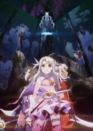 8月27日公開「劇場版 Fate/kaleidliner プリズマ☆イリヤLicht 名前の無い少女」