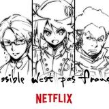 Netflixオリジナルアニメ「レディ・ナポレオン」制作決定 「金田一少年」「神の雫」の樹林伸原作