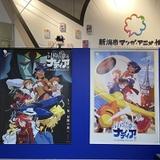 【氷川教授の「アニメに歴史あり」】第35回 「ふしぎの海のナディア展」と「庵野秀明展」