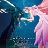 【週末アニメ映画ランキング】「竜とそばかすの姫」動員417万人、「ヒロアカ」は198万人突破